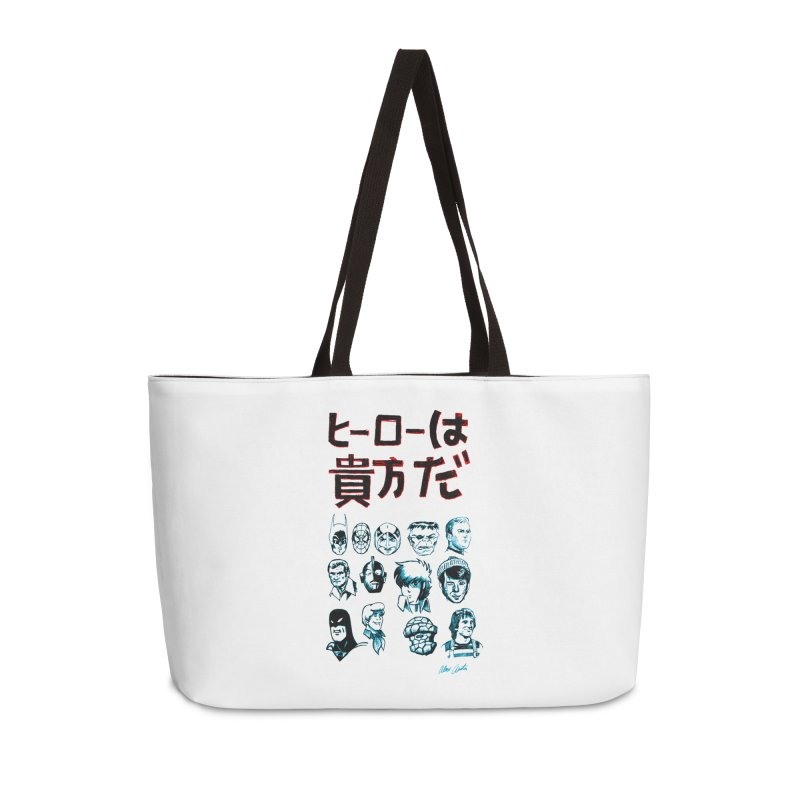 You Are A Hero To Me Accessories Bag by Alex Austin Design Shop