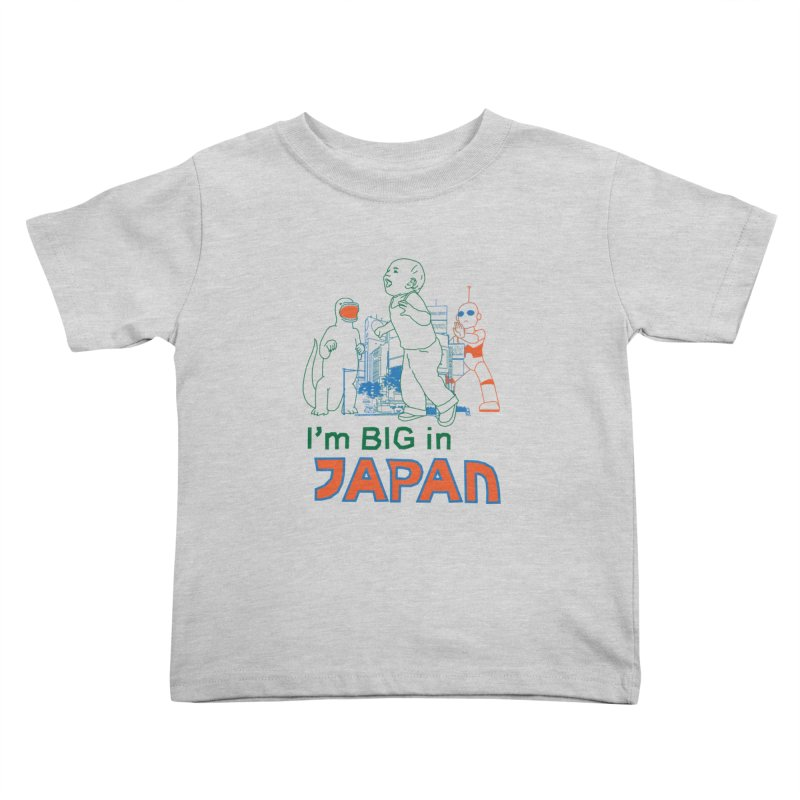 big in japan Kids Toddler T-Shirt by alexaustindesign's Artist Shop