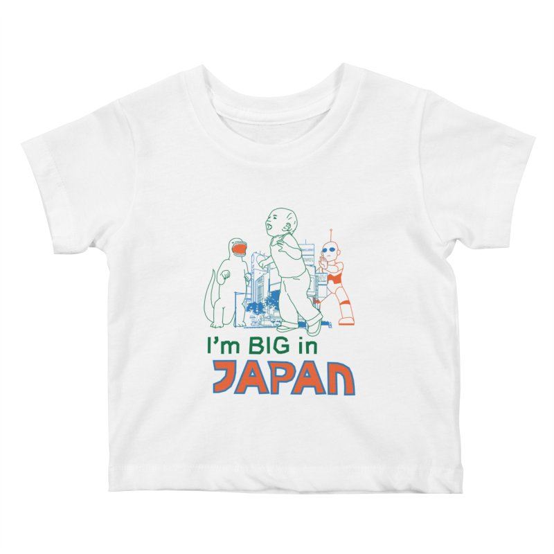 big in japan Kids Baby T-Shirt by alexaustindesign's Artist Shop