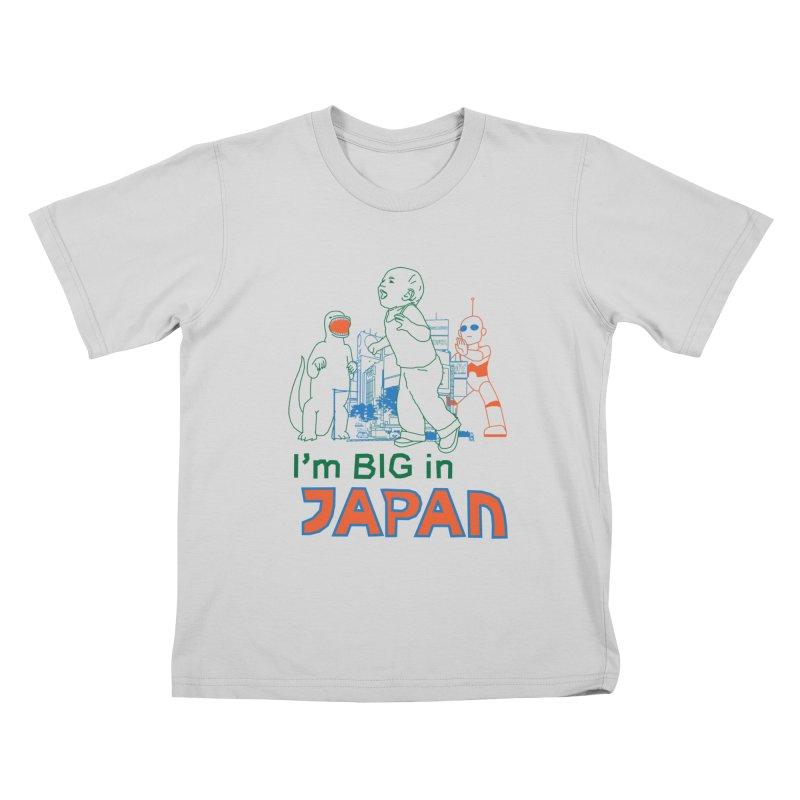 big in japan Kids T-Shirt by alexaustindesign's Artist Shop