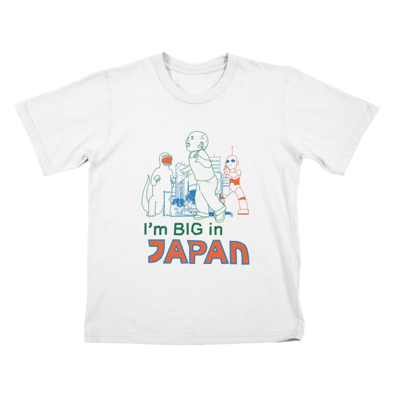 big in japan Kids T-Shirt by alexaustindesign's Artist Shop