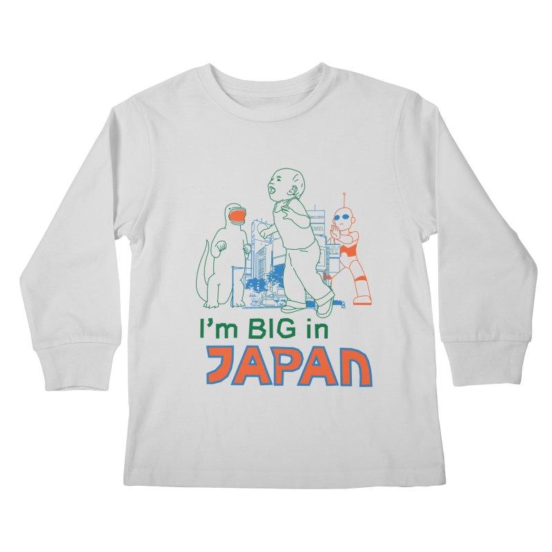 big in japan Kids Longsleeve T-Shirt by alexaustindesign's Artist Shop