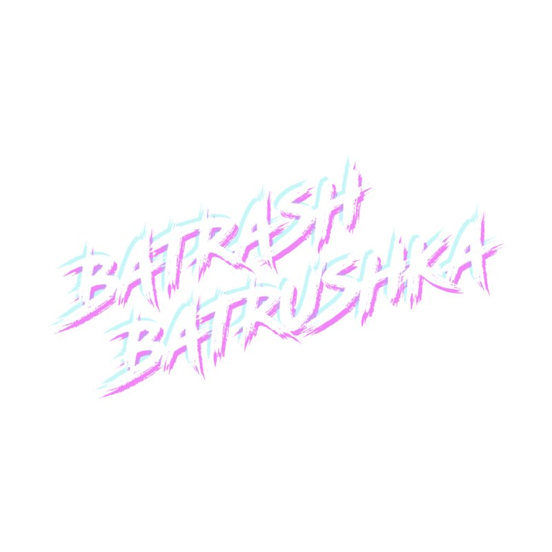 Batrashbatrushka-cyan-magenta   by Alexis Patino's shop