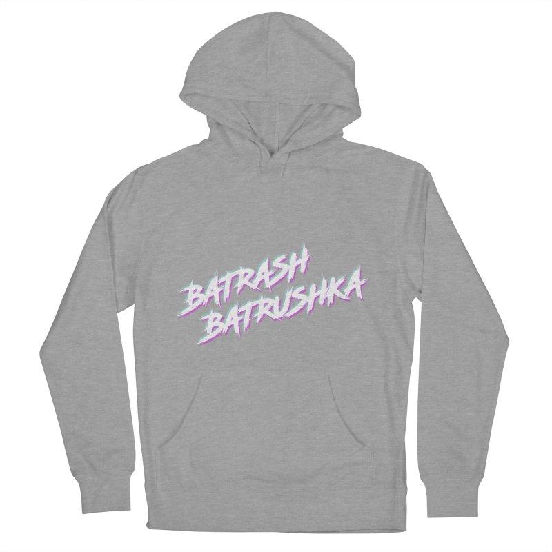Batrashbatrushka-cyan-magenta Men's Pullover Hoody by Alexis Patino's shop