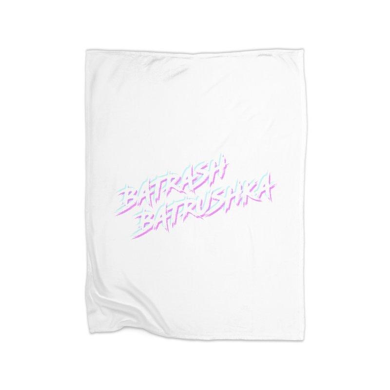 Batrashbatrushka-cyan-magenta Home Blanket by Alexis Patino's shop