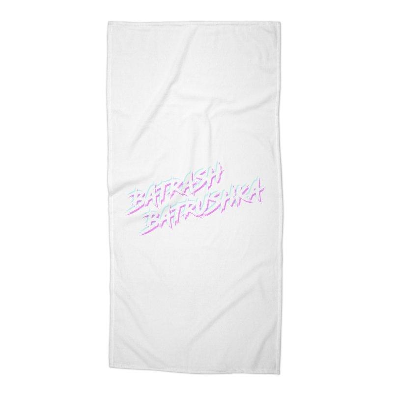 Batrashbatrushka-cyan-magenta Accessories Beach Towel by Alexis Patino's shop