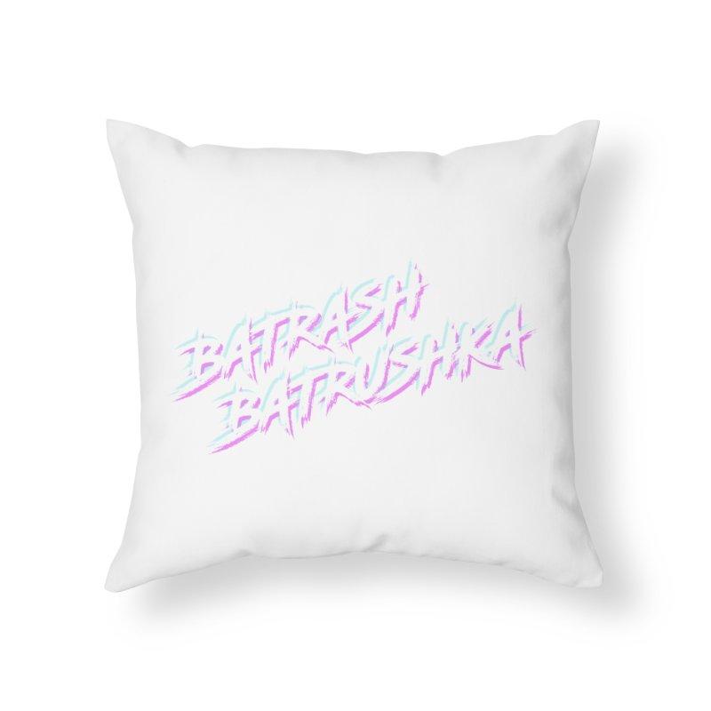 Batrashbatrushka-cyan-magenta Home Throw Pillow by Alexis Patino's shop