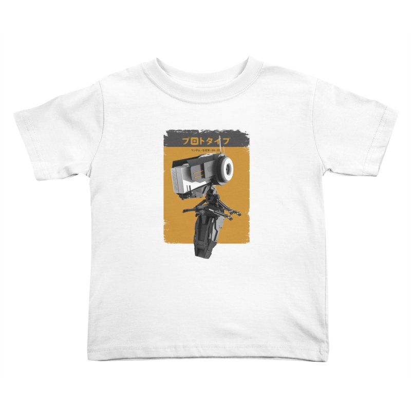 Prototype 04 Kids Toddler T-Shirt by AD Apparel