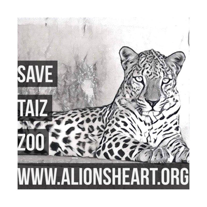 A Lion's Heart Taiz Zoo Arabian Leopard by A Lion's Heart Artist Shop