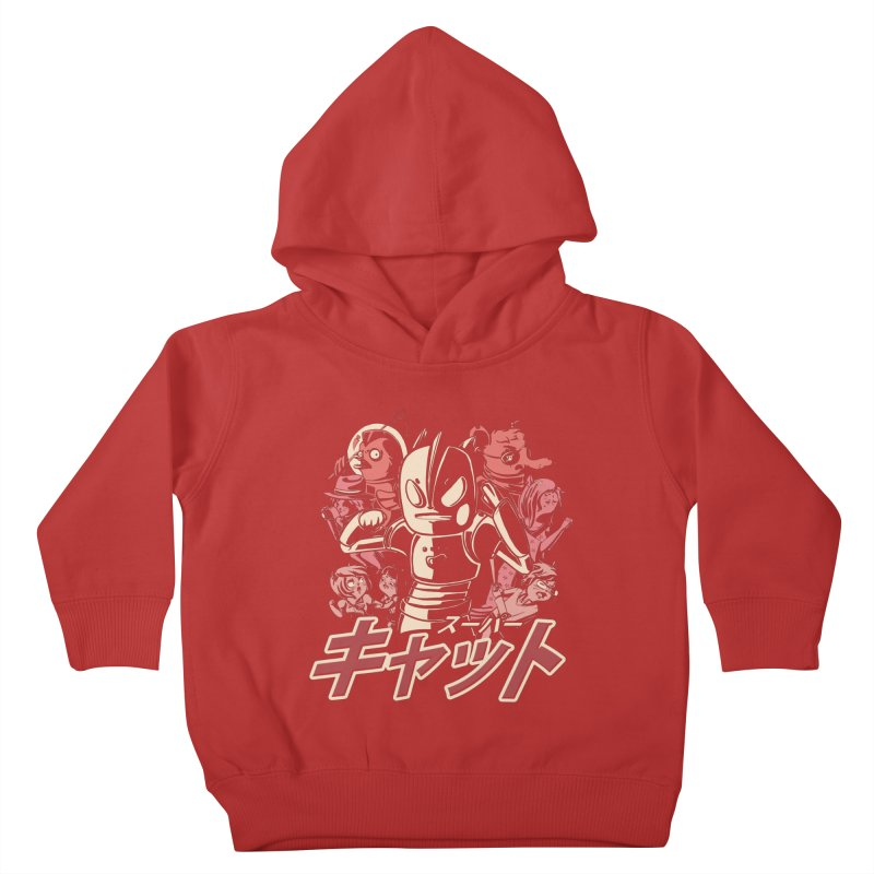 SUPER CAT Kids Toddler Pullover Hoody by Alpacaramba!