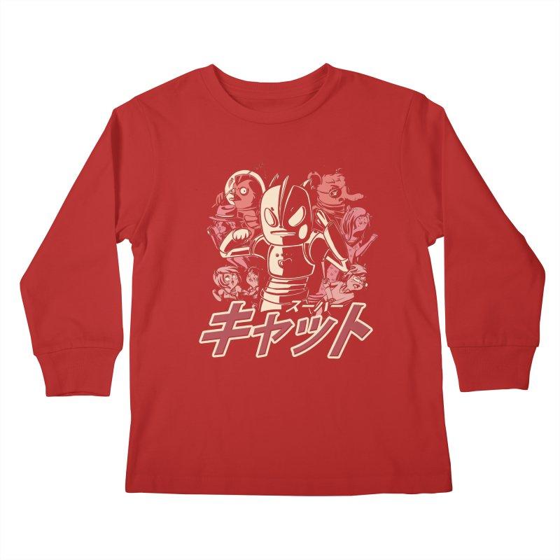SUPER CAT Kids Longsleeve T-Shirt by Alpacaramba!