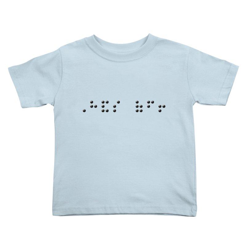 Hands off! Kids Toddler T-Shirt by Alpha Ryan's Artist Shop