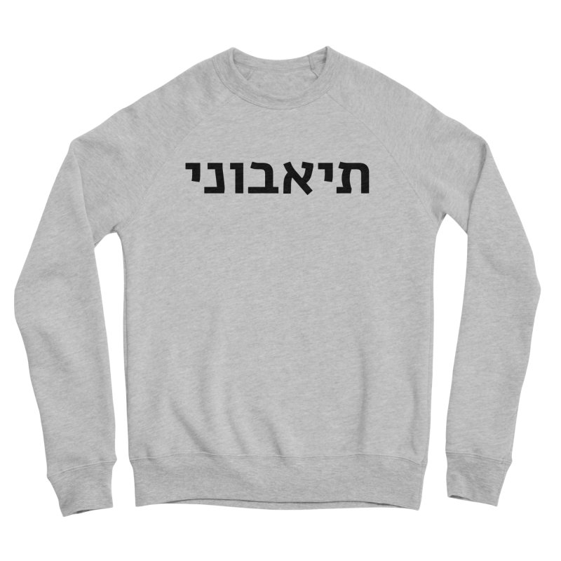 Theavoni Men's Men's Sponge Fleece Sweatshirt by ALTNEU's Artist Shop