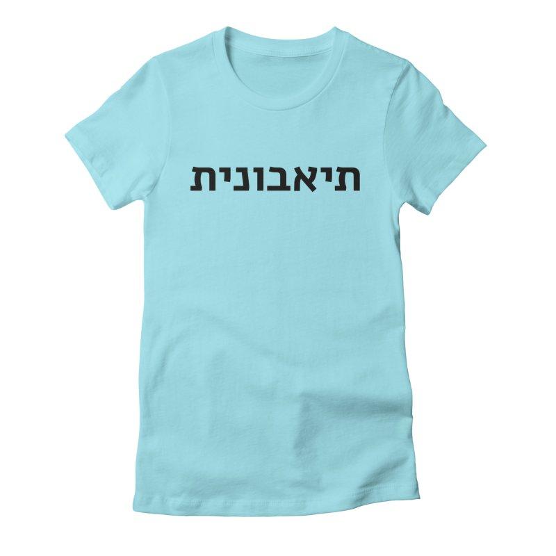 Theavonit Women's Women's Fitted T-Shirt by ALTNEU's Artist Shop