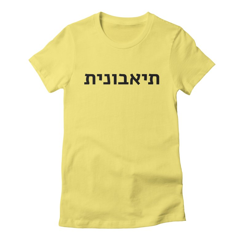 Theavonit Women's Women's T-Shirt by ALTNEU's Artist Shop