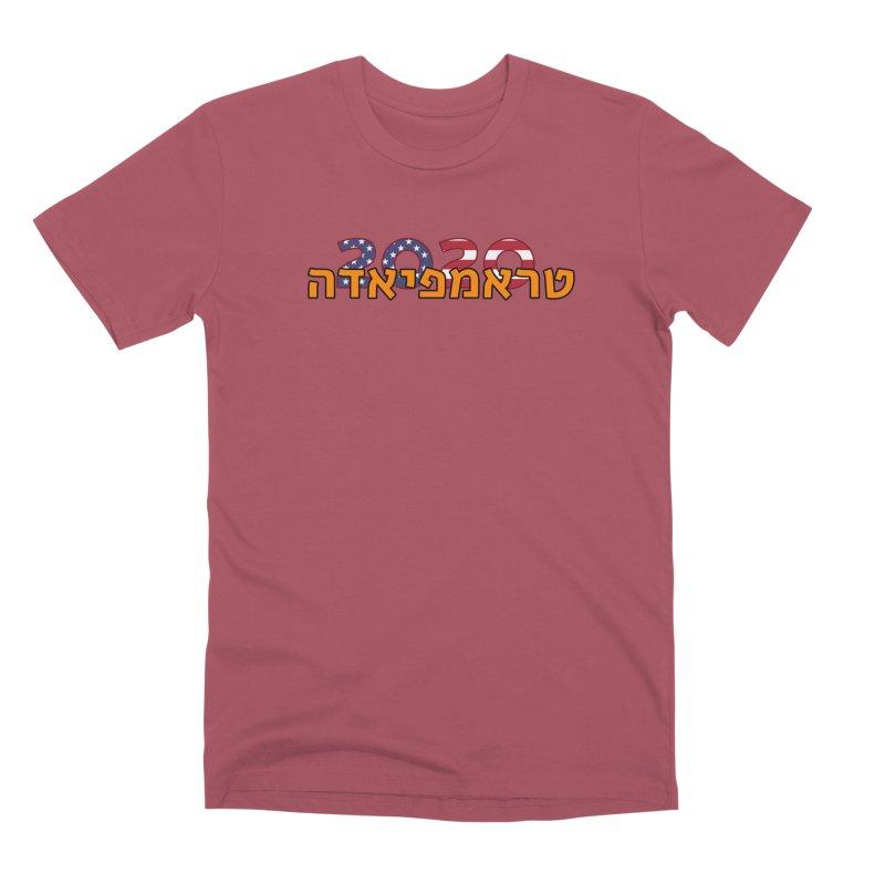 Trumpiada 2020 Men's Premium T-Shirt by ALTNEU's Artist Shop