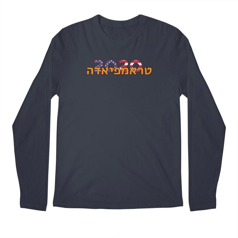 Trumpiada 2020 Men's Regular Longsleeve T-Shirt by ALTNEU's Artist Shop
