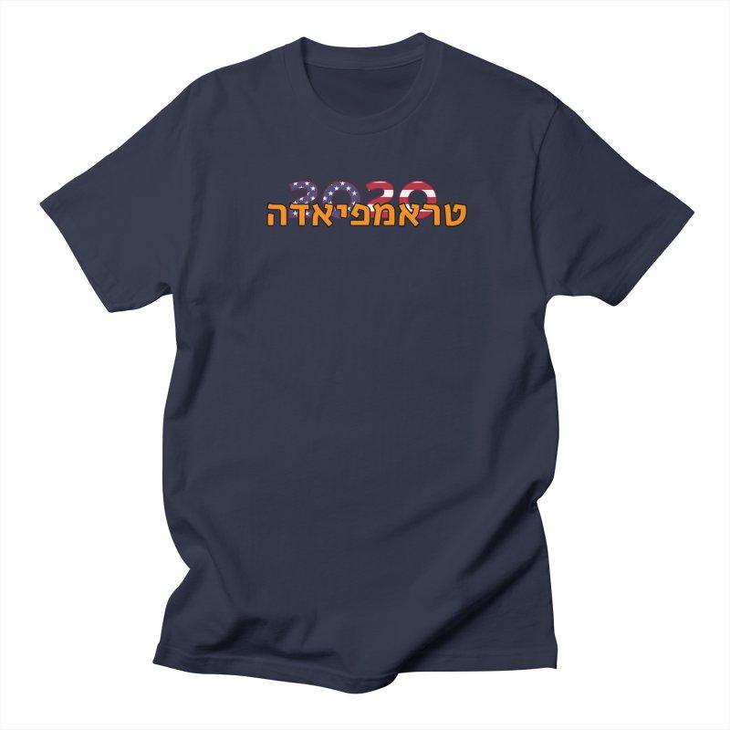 Trumpiada 2020 Men's Regular T-Shirt by ALTNEU's Artist Shop