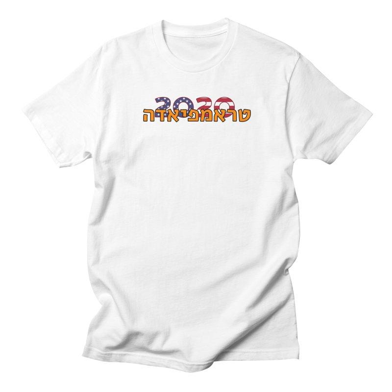 Trumpiada 2020 Women's Regular Unisex T-Shirt by ALTNEU's Artist Shop