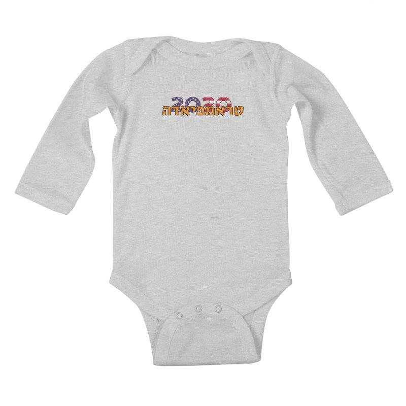 Trumpiada 2020 Kids Baby Longsleeve Bodysuit by ALTNEU's Artist Shop