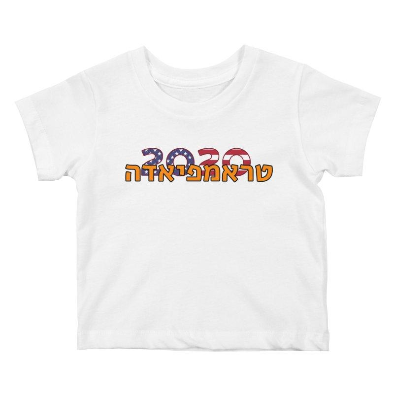 Trumpiada 2020 Kids Baby T-Shirt by ALTNEU's Artist Shop