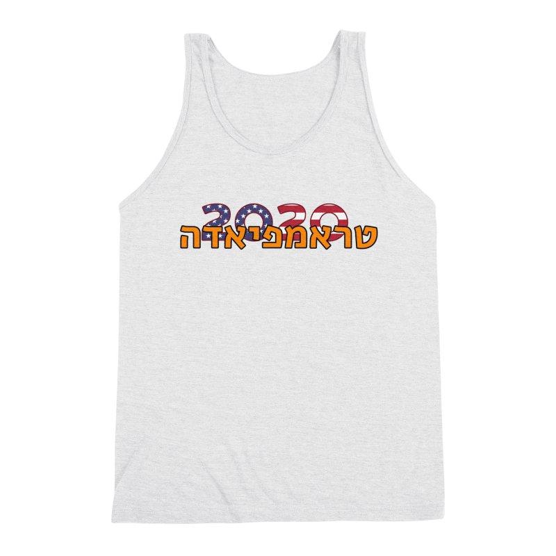 Trumpiada 2020 Men's Triblend Tank by ALTNEU's Artist Shop