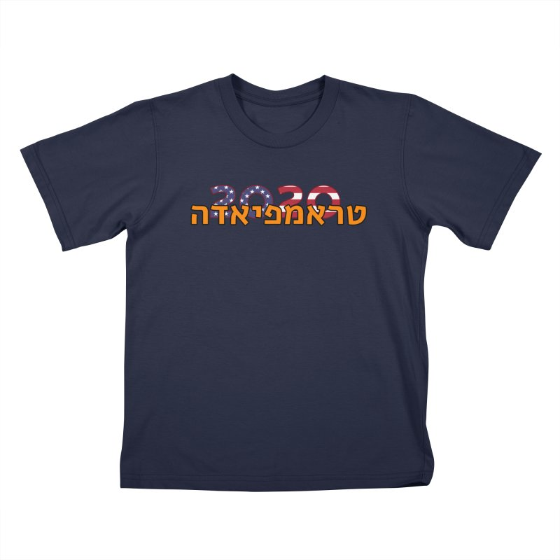 Trumpiada 2020 Kids T-Shirt by ALTNEU's Artist Shop
