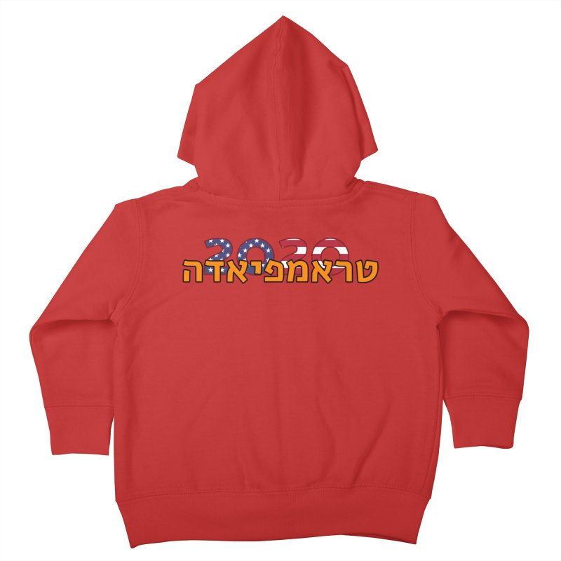 Trumpiada 2020 Kids Toddler Zip-Up Hoody by ALTNEU's Artist Shop