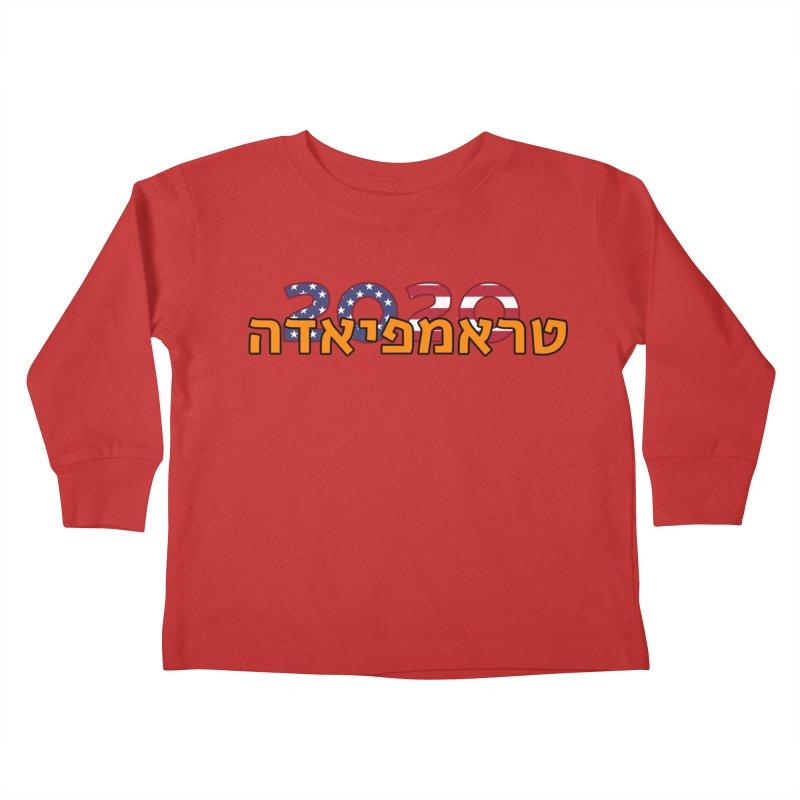 Trumpiada 2020 Kids Toddler Longsleeve T-Shirt by ALTNEU's Artist Shop