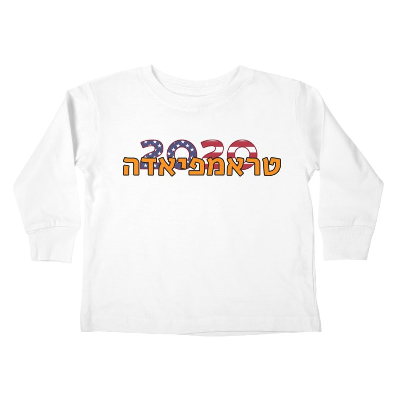 Trumpiada 2020 Kids Toddler Longsleeve T-Shirt by ALTNEU's Artist Shop