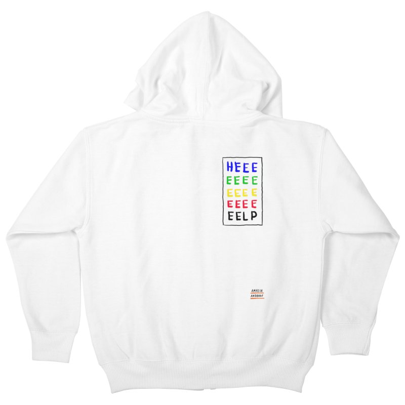 HEEEEEEEELP Kids Zip-Up Hoody by Amalia Andrade