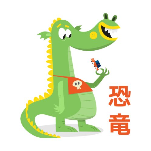 Design for Cute Vintage Flat Cartoon Dinosaur Japanese