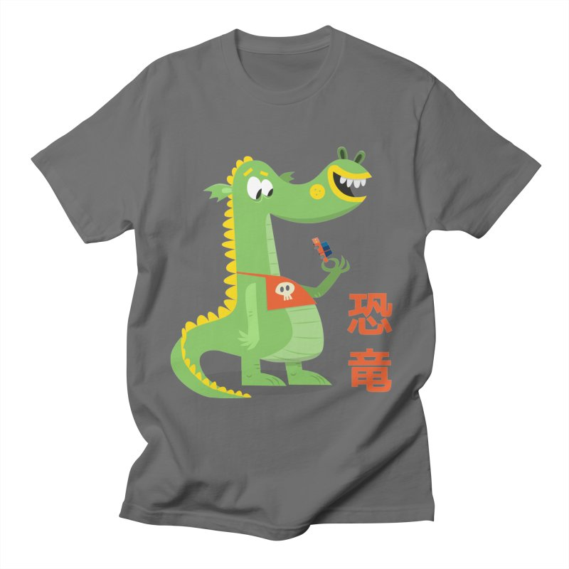 Cute Vintage Flat Cartoon Dinosaur Japanese Men's T-Shirt by amirabouroumie's Artist Shop