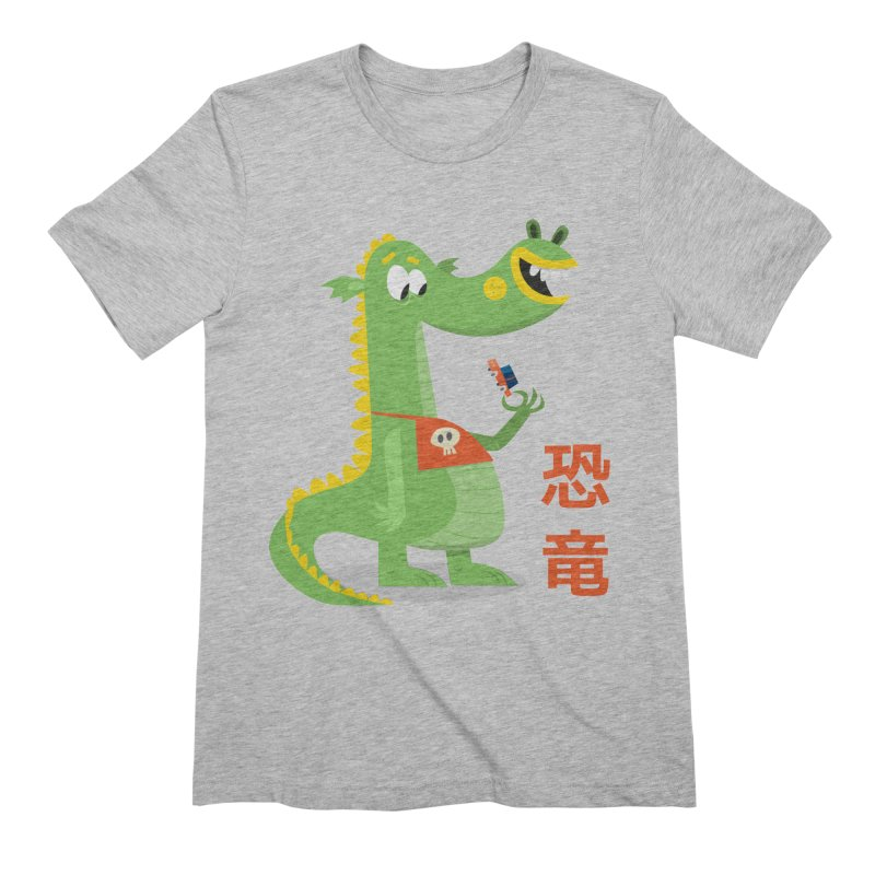 Cute Vintage Flat Cartoon Dinosaur Japanese Men's Extra Soft T-Shirt by amirabouroumie's Artist Shop