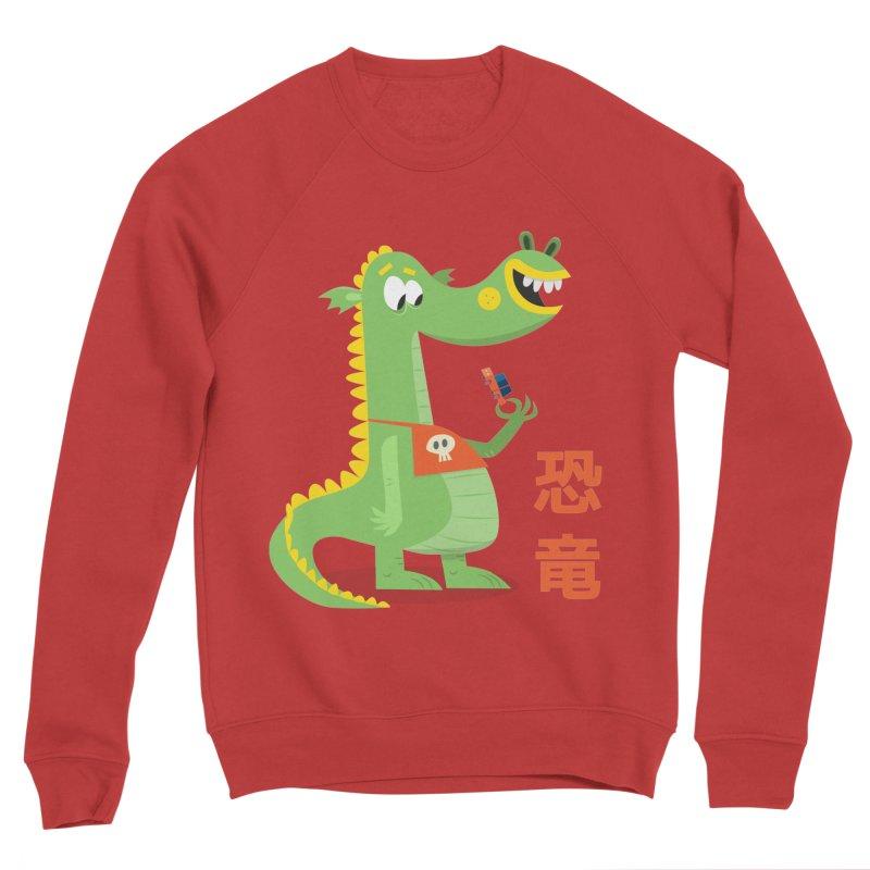 Cute Vintage Flat Cartoon Dinosaur Japanese Women's Sweatshirt by amirabouroumie's Artist Shop