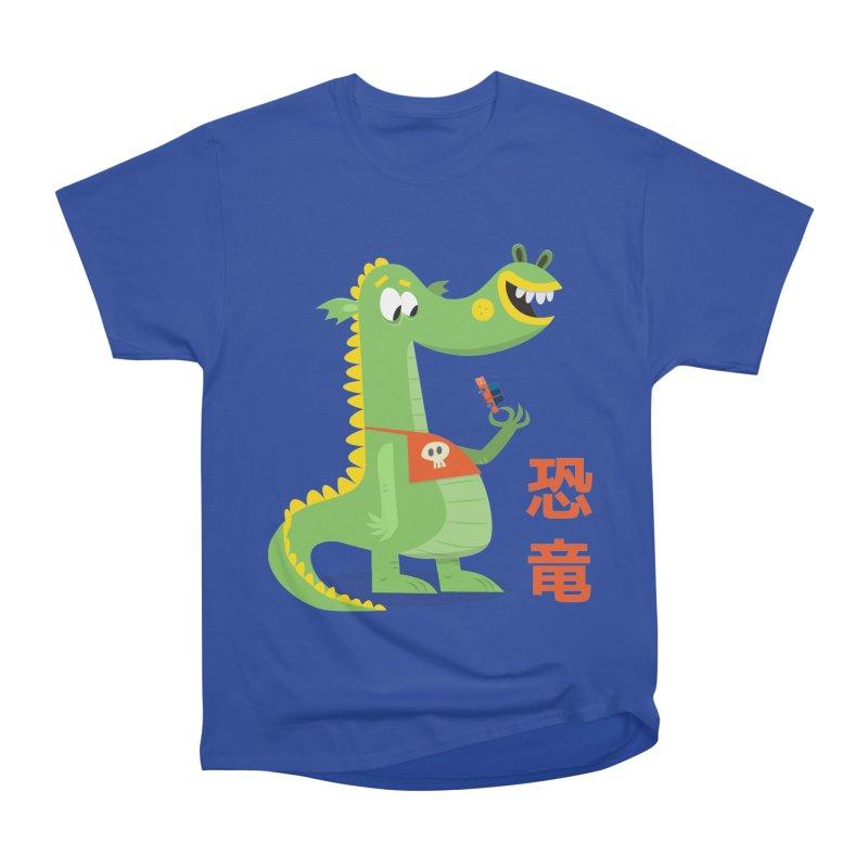 Cute Vintage Flat Cartoon Dinosaur Japanese Men's Heavyweight T-Shirt by amirabouroumie's Artist Shop