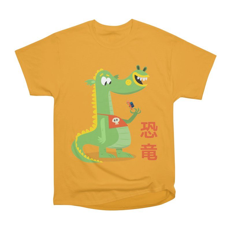 Cute Vintage Flat Cartoon Dinosaur Japanese Men's Heavyweight T-Shirt by amirabouroumie's Artist Shop