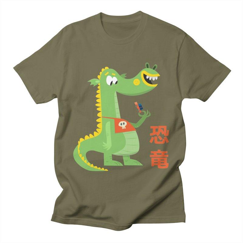 Cute Vintage Flat Cartoon Dinosaur Japanese Men's Regular T-Shirt by amirabouroumie's Artist Shop
