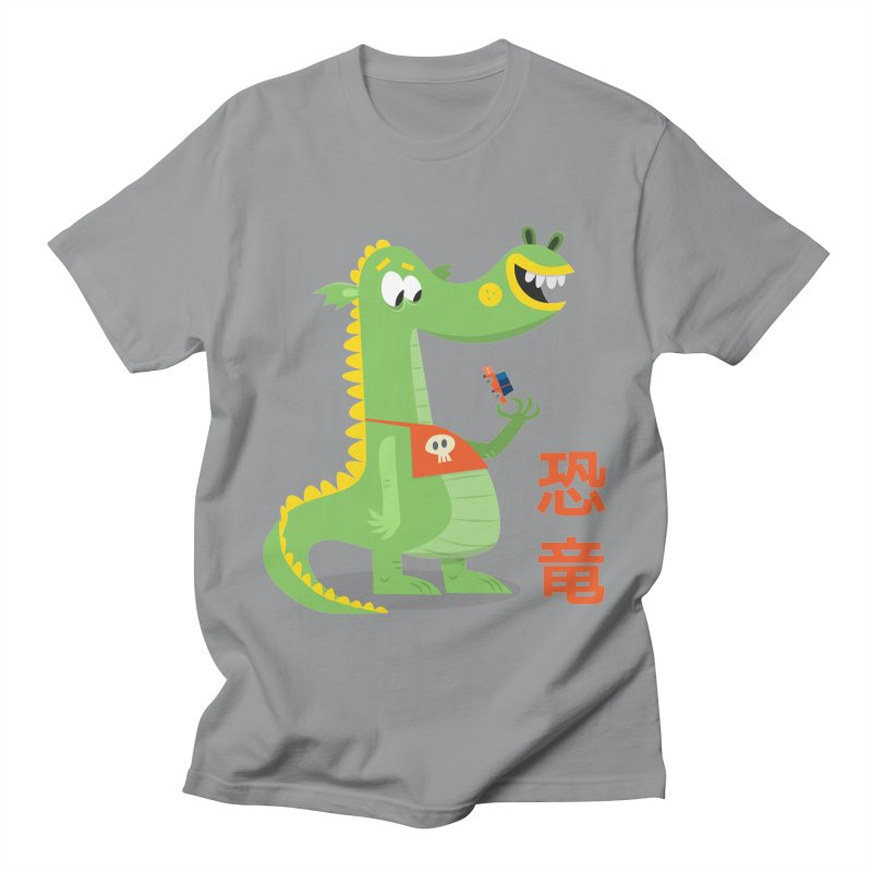 Cute Vintage Flat Cartoon Dinosaur Japanese Women's Regular Unisex T-Shirt by amirabouroumie's Artist Shop