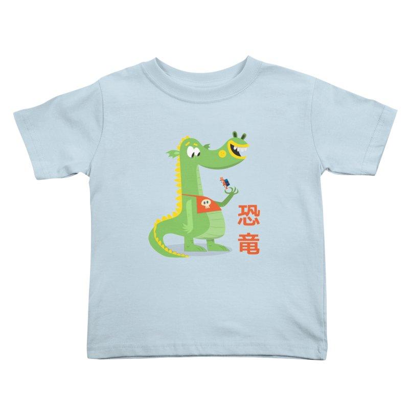 Cute Vintage Flat Cartoon Dinosaur Japanese Kids Toddler T-Shirt by amirabouroumie's Artist Shop
