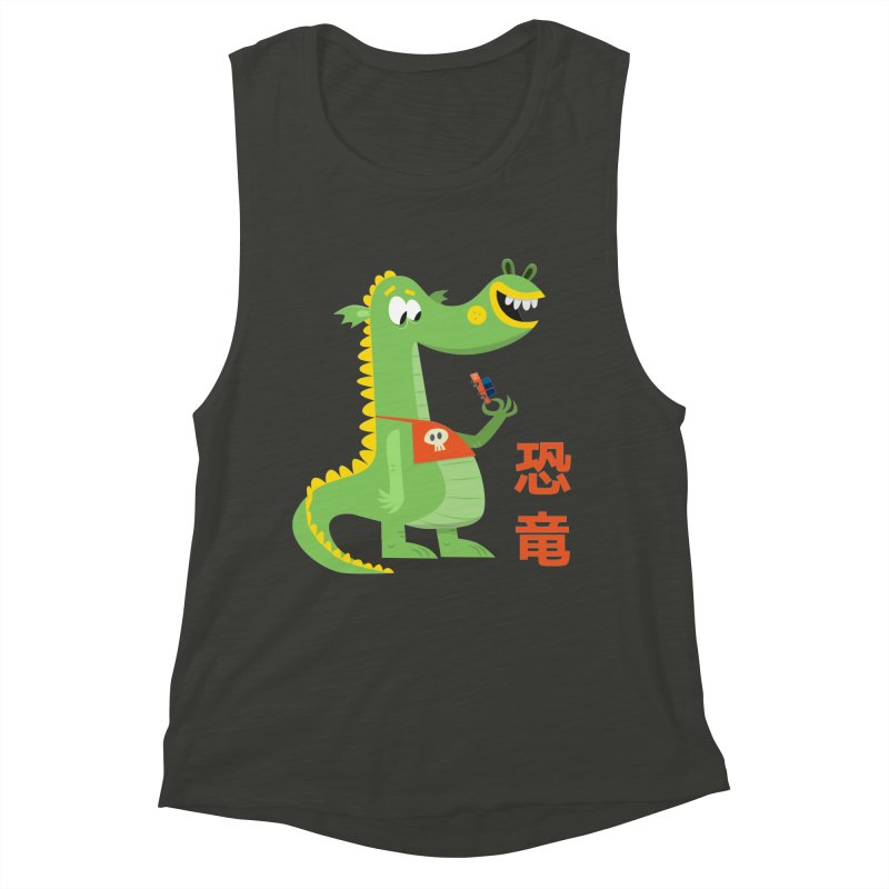 Cute Vintage Flat Cartoon Dinosaur Japanese Women's Muscle Tank by amirabouroumie's Artist Shop