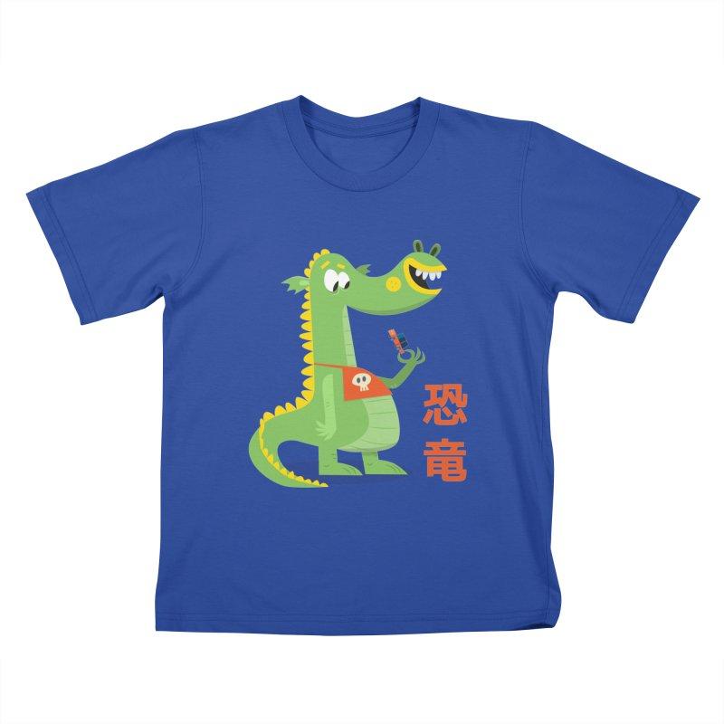Cute Vintage Flat Cartoon Dinosaur Japanese Kids T-Shirt by amirabouroumie's Artist Shop