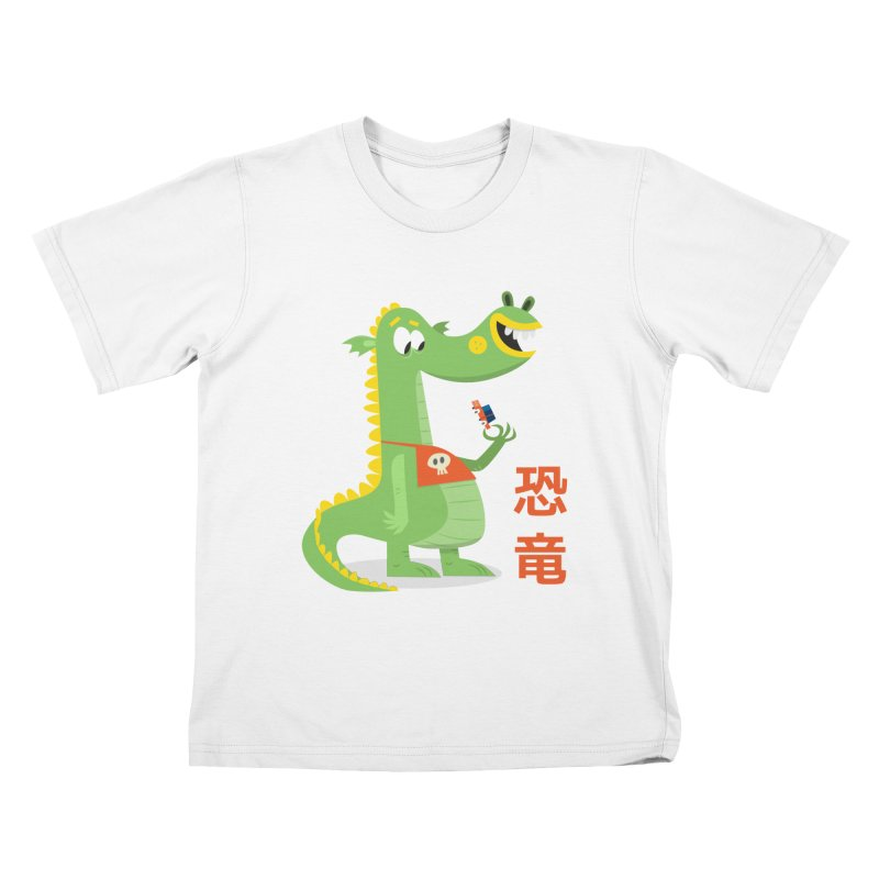 Cute Vintage Flat Cartoon Dinosaur Japanese Kids T-Shirt by amirabouroumie's Artist Shop