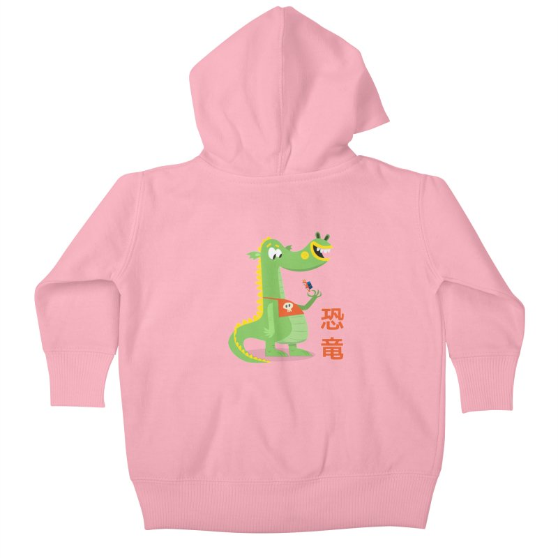Cute Vintage Flat Cartoon Dinosaur Japanese Kids Baby Zip-Up Hoody by amirabouroumie's Artist Shop