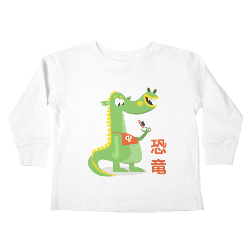 Cute Vintage Flat Cartoon Dinosaur Japanese Kids Toddler Longsleeve T-Shirt by amirabouroumie's Artist Shop