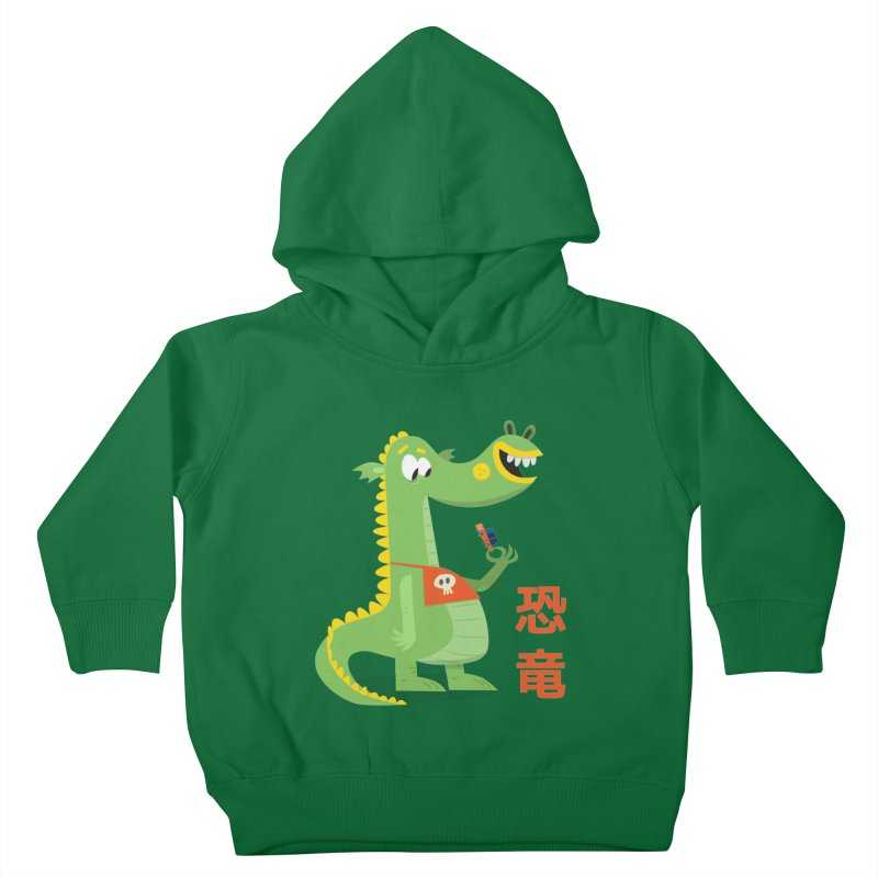 Cute Vintage Flat Cartoon Dinosaur Japanese Kids Toddler Pullover Hoody by amirabouroumie's Artist Shop