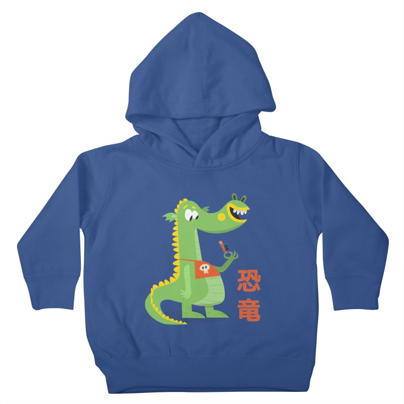 Cute Vintage Flat Cartoon Dinosaur Japanese Kids Toddler Pullover Hoody by amirabouroumie's Artist Shop