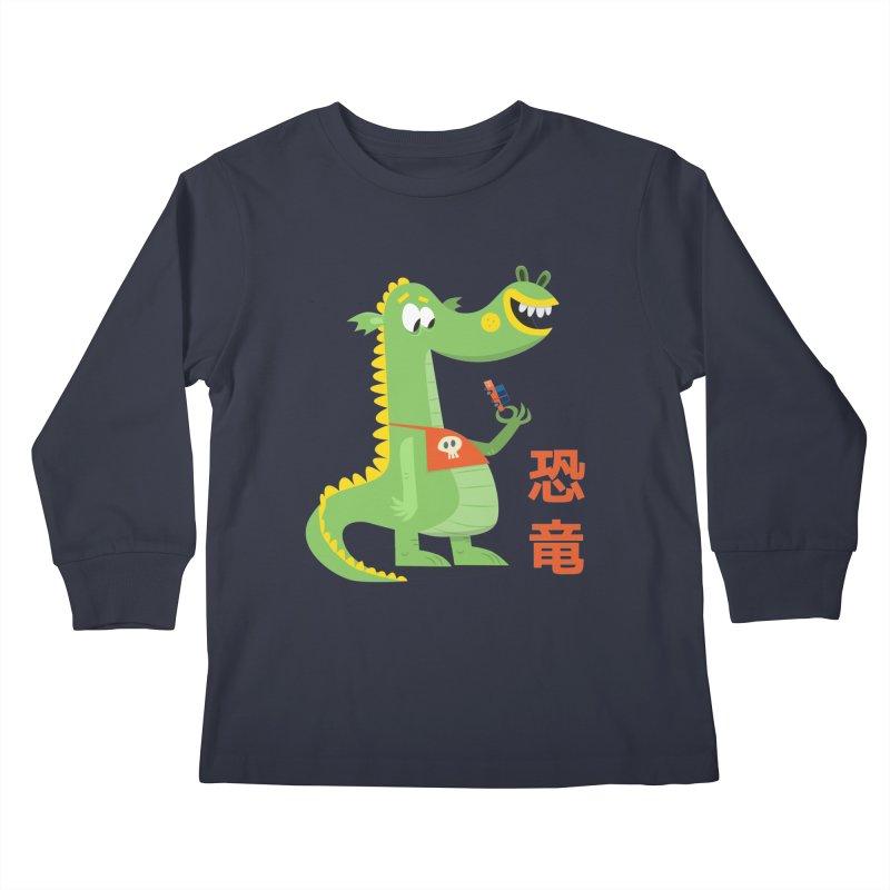 Cute Vintage Flat Cartoon Dinosaur Japanese Kids Longsleeve T-Shirt by amirabouroumie's Artist Shop
