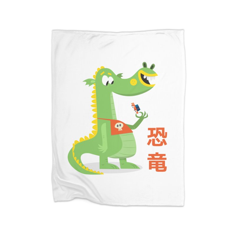 Cute Vintage Flat Cartoon Dinosaur Japanese Home Fleece Blanket Blanket by amirabouroumie's Artist Shop