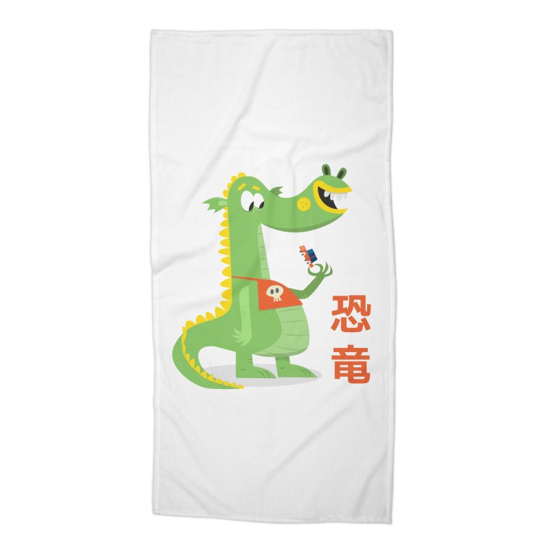 Cute Vintage Flat Cartoon Dinosaur Japanese Accessories Beach Towel by amirabouroumie's Artist Shop
